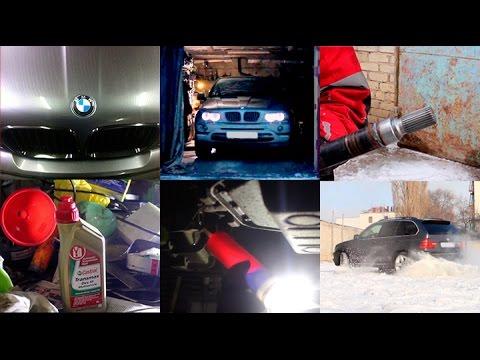 Обзор - BMW X5 e53 4.4i - Замена шлицевой переднего кардана.