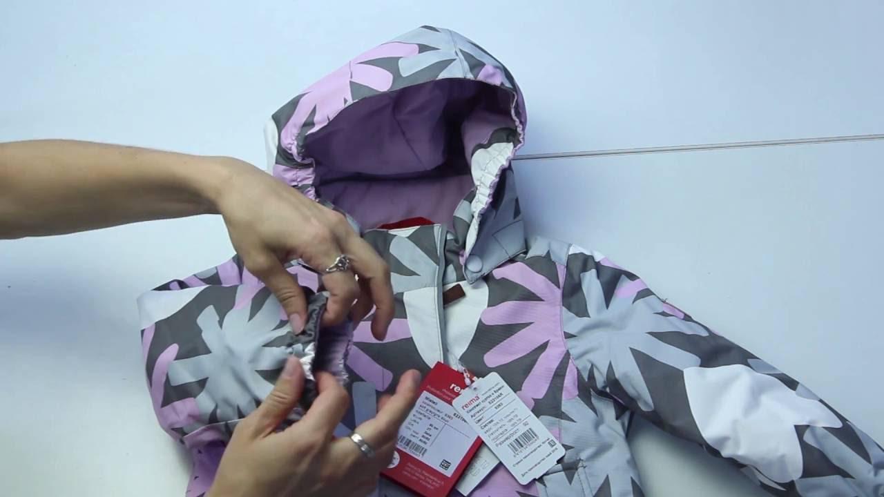 Зимние куртки reima в магазине mytoys. Ru это высокое качество по низким ценам. ➤ быстрая и бережная доставка по москве и всей россии. ➤ куртки с гарантией.