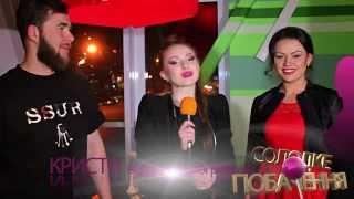 Солодке побачення 67  Solodke Pobacenia 67 Украина Харьков