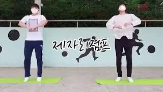 강북구체육회와 함께하는 트레이닝(일반)