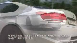 bmw e92 m3 exhaust test