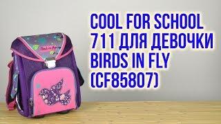 Розпакування Cool For School 711 14 для дівчинки Birds in Fly CF85807