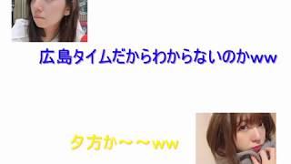 8/8 乃木坂46新内眞衣のオールナイトニッポン0 まあやゲスト回 新内世代...