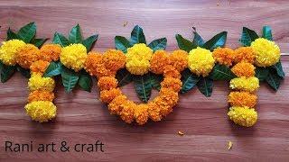 How to make Zhendu Flower Toran Fresh zhenduchya fulache toran 2021 Marigold Flower Garland Making