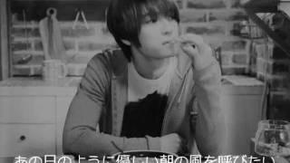 ジェジュン - Just For One Day -