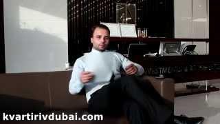 Какие документы нужны, чтоб арендовать квартиру в Дубаи(Здравствуйте. Меня зовут Микаэль. Я работаю в компании AAproperties и сегодня я вам расскажу, какие документы..., 2015-08-26T06:26:55.000Z)