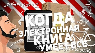 POKKEN TOURNAMENT DX: ИГРА, КОТОРАЯ КРУЧЕ POKEMON GO