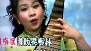 粵劇 一代歌星(演唱) 梁玉嶸 cantonese opera