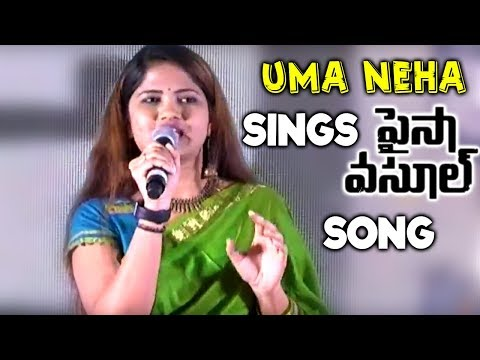 Uma Neha Sings Title Song At Paisa Vasool Movie Audio Success Meet || NBK, Shriya, Puri Jagannadh