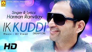Ik Kudi (Dream Girl) (Harman Ranvijay) Mp3 Song Download