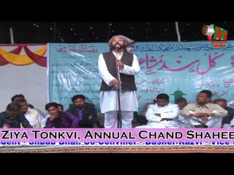 Dr Nawaz Deobandi SALAAM, Ahmedabad Mushaira, 11/02/13, MUSHAIRA MEDIA