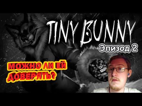 Fox Alisa - Tiny Bunny Episode 2 #1