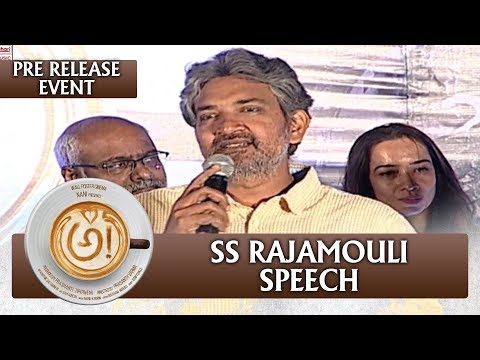 SS Rajamouli Speech - Awe Movie Pre Release Event
