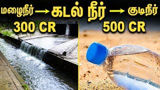 தண்ணீர் தட்டுப்பாடு - அரசு செய்வது சரியா ? : Dr Sekhar Raghavan Interview | Aquaman | Water Scarcity