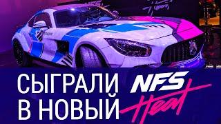 Впечатление от Need For Speed Heat. Полиция вернулась! 🚔 Gamescom 2019