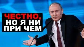 видео Путин утвердил звание «Заслуженный журналист РФ»