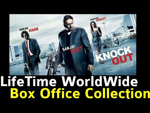 Sanjay Dutt KNOCK OUT 2010 Movie LifeTime WorldWide Box Office Collection Verdict Hit Or Flop