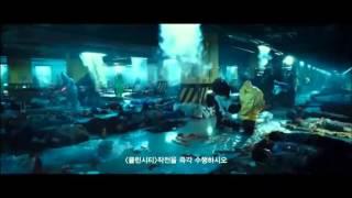 Вирус Корейский трейлер