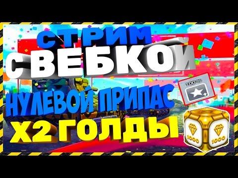 Секс чат Рунетки онлайн для вирта