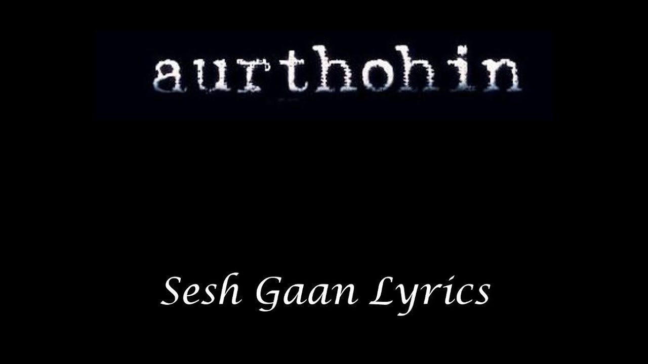 aurthohin-sesh-gaan-lyrics-room-505