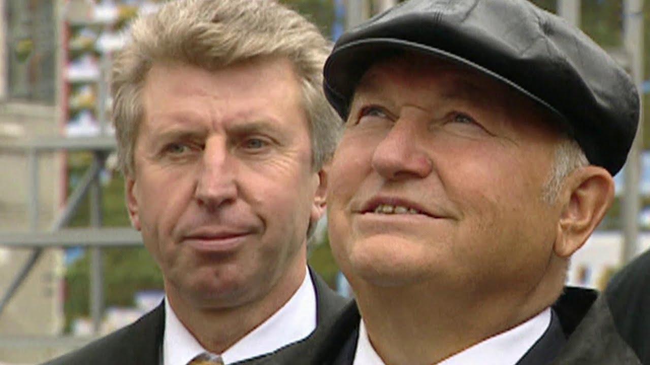 На 84-м году жизни скончался бывший мэр Москвы Юрий Лужков.