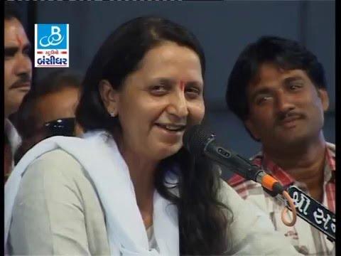 Bhartiben Vyas Rameshwardham Sutaria Khambhaliya Gujarati Dayro Bhajan - 1