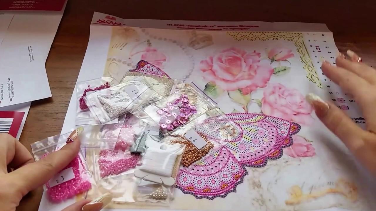 Вышивка декоративным бисером