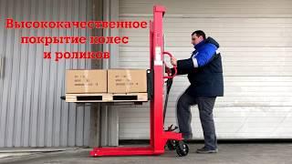 Гидравлический штабелер Oxlift HS1620(, 2018-04-28T11:56:50.000Z)