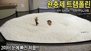 Jump on Snow Trampoline !!! with Corn Starch Sponges !!!