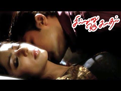Sillunu Oru Kadhal | Tamil Full Movie...