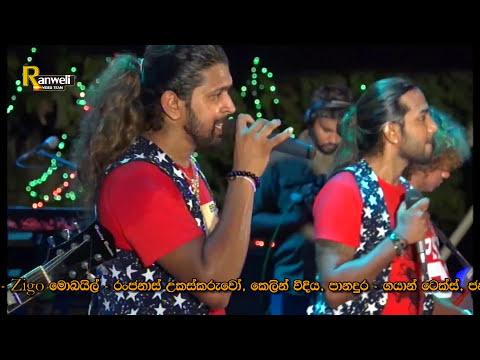 Seeduwa Bravo New Nonstop 2017 - Panadura