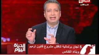 """فيديو.. تامر أمين مهاجما عصام حجي: """"انت بتولَّع مصر"""""""