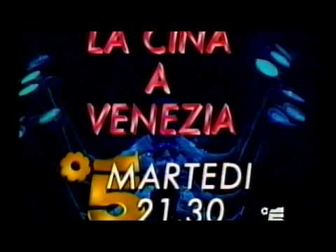 SEQUENZE - Canale 5 (1987) (4-7)