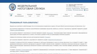 видео кабинет физики купить в Украине