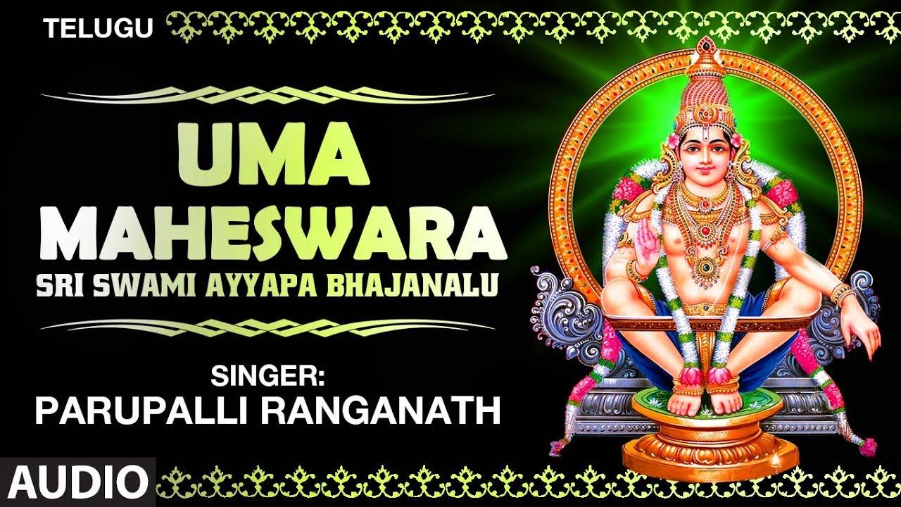 Om hara sankara (full song) parupalli ranganath download or.