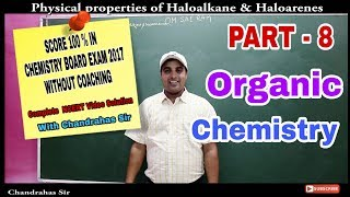 chemical reactions given by haloalkanes