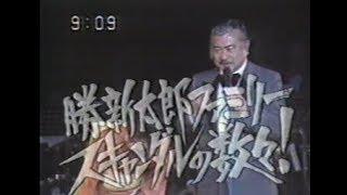 中村玉緒の苦悩.