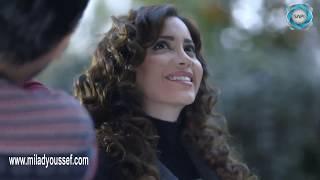 في ظروف غامضة ـ ماما دارين حبيبتي  ـ ميلاد يوسف ـ نسرين طافش ـ نادين