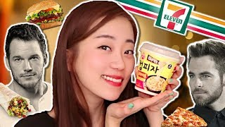 I Tried American Food From a Korean Convenience Store!