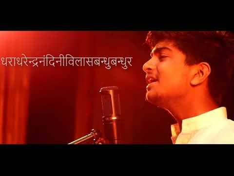 Kaun Hain Voh Shiv Stotram DJ Manthan Remix 2018