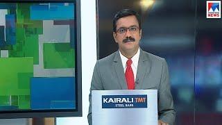എട്ടു മണി വാർത്ത | 8 A M News | News Anchor - Priji Joseph | October 16, 2018