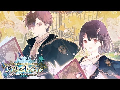Atelier Online Alchemists of Braceir Gameplay Preview - Mobile  - Closed Beta