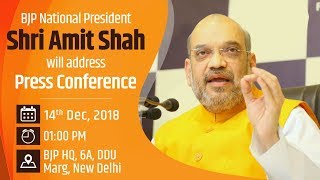 Shri Amit Shah's press conference on the SC's dismissal of petition for probe into the Rafale deal.