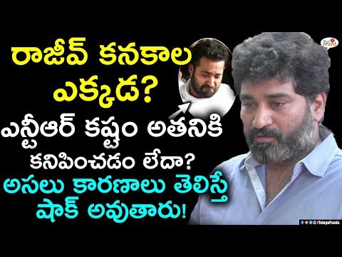 Shocking Reason Why Rajeev Kanakala Did...