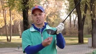 Уроки гольфа с Константином Лифановым - АлмаTV. Урок 3