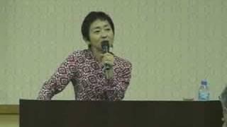 講演「内なるちからと人権①」(部分)