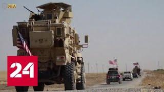 ВВС антитеррористической коалиции уничтожили свой склад боеприпасов в Сирии - Россия 24