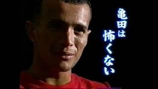 WBA世界Lフライ級TM亀田興毅vsファンランダエタ 再戦です 前回...
