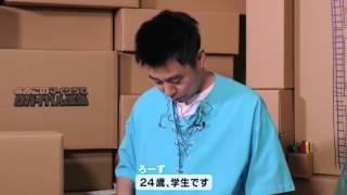 よゐこ有野が任天堂公式チャンネルで問題発言!?