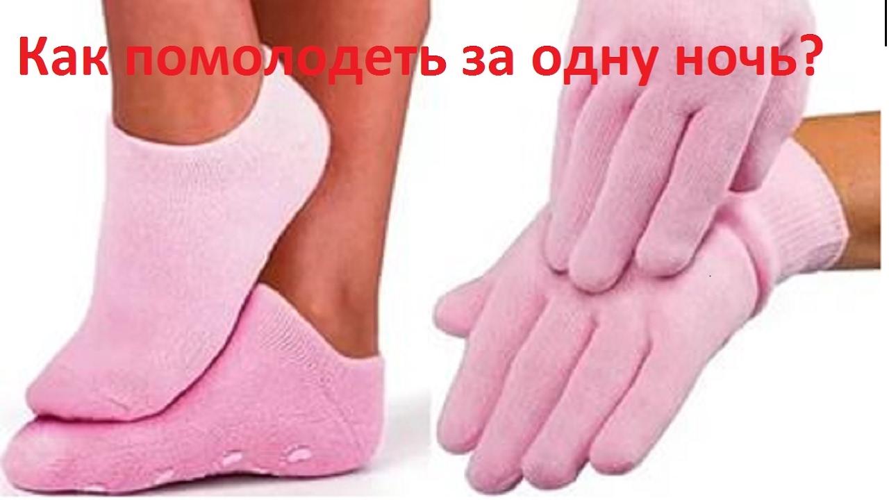 Hot Gloves – термостойкие перчатки для кухни - YouTube